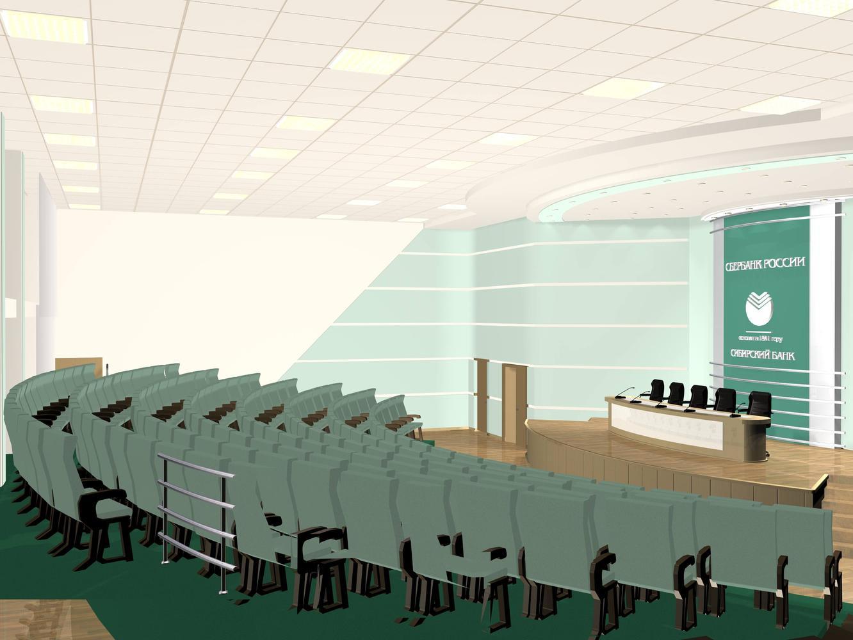 Конференц зал Сибирского банка Сбербанка РФ