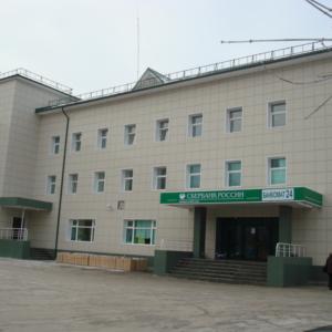 Административное здание Сибирского Банка Сбербанка РФ в г.Куйбышев, НСО.