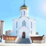 Храм в честь святых новомученников и исповедников российских.  Вход в нижний храм.